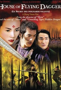 Poster for House of Flying Daggers (2004)