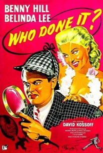 Poster for Who Done It? (1956)