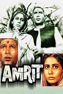 Poster for Amrit (1986)
