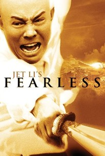 Poster for Fearless (2006)