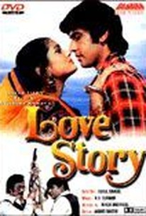 Poster for Love Story (1981)
