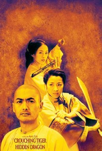 Poster for Crouching Tiger, Hidden Dragon (2000)
